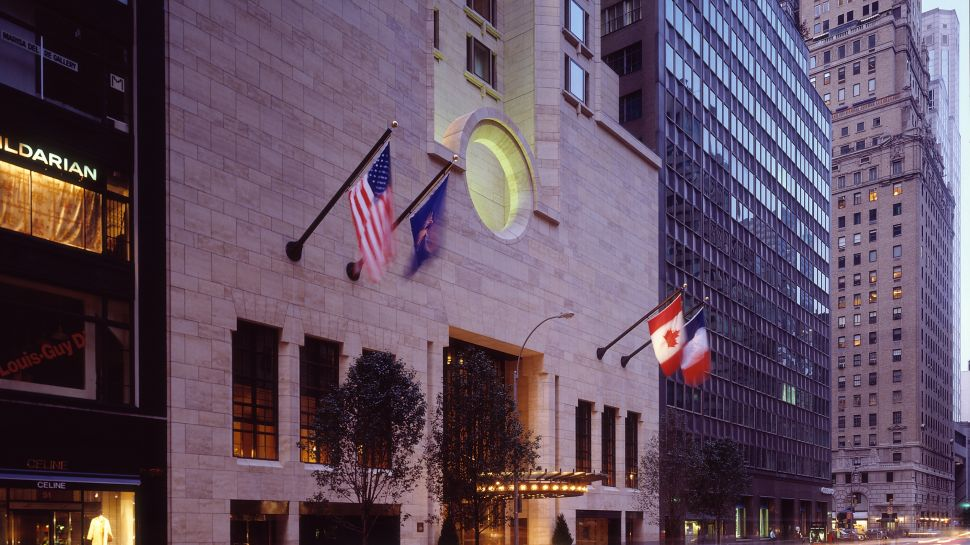 Four Seasons Hotel New York — city, country