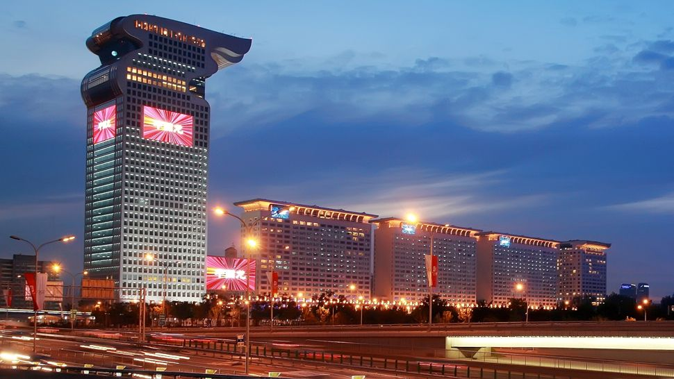 Pangu 7 Star Hotel Beijing — city, country