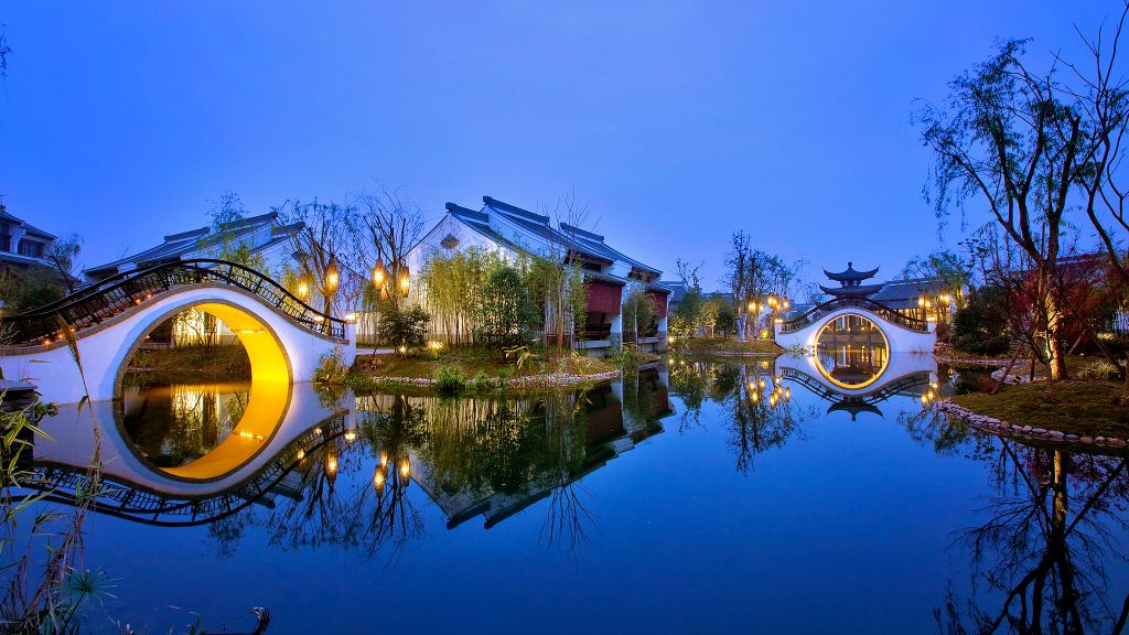 Banyan Tree Hangzhou — city, country