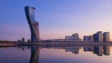 Hyatt Capital Gate — Abu Dhabi, United Arab Emirates