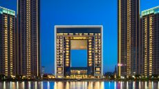 The St. Regis Tianjin — Tianjin, China